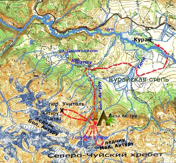 Карта Актру С Тропами Скачать - фото 9